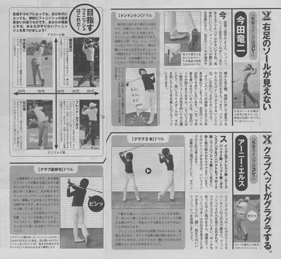 パーゴルフ ページ50~51