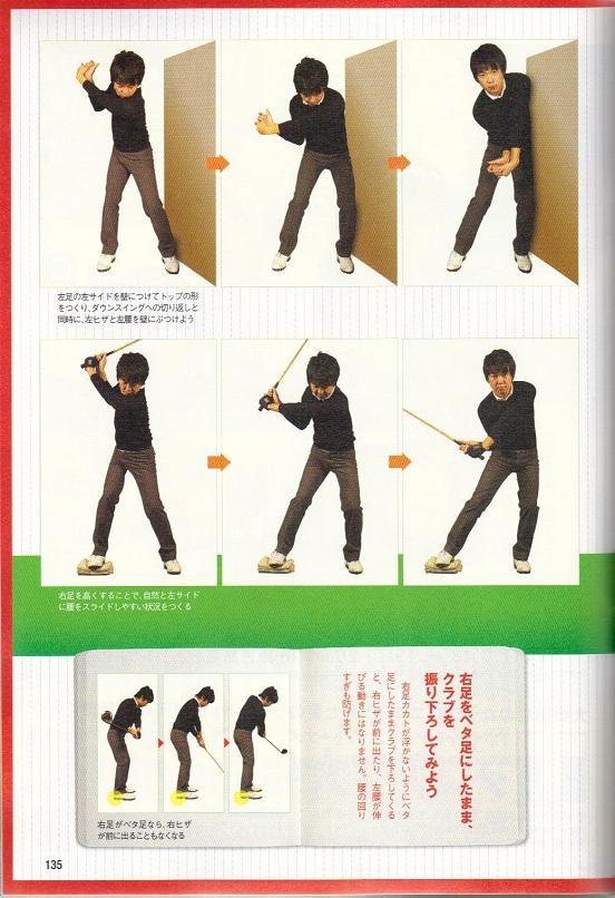 パーゴルフ吉本巧5