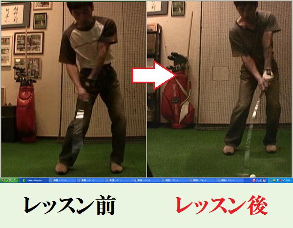 インパクトで右脇があいてしまう動きの改善 レッスン前とレッスン後