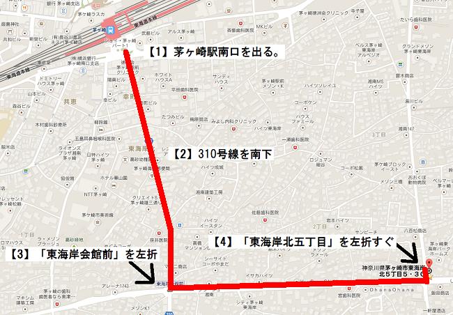 茅ヶ崎駅からのアクセス