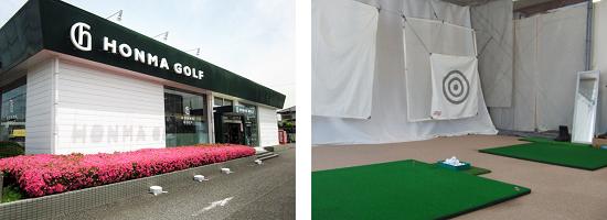 本間ゴルフ(HONMA GOLF)藤沢店