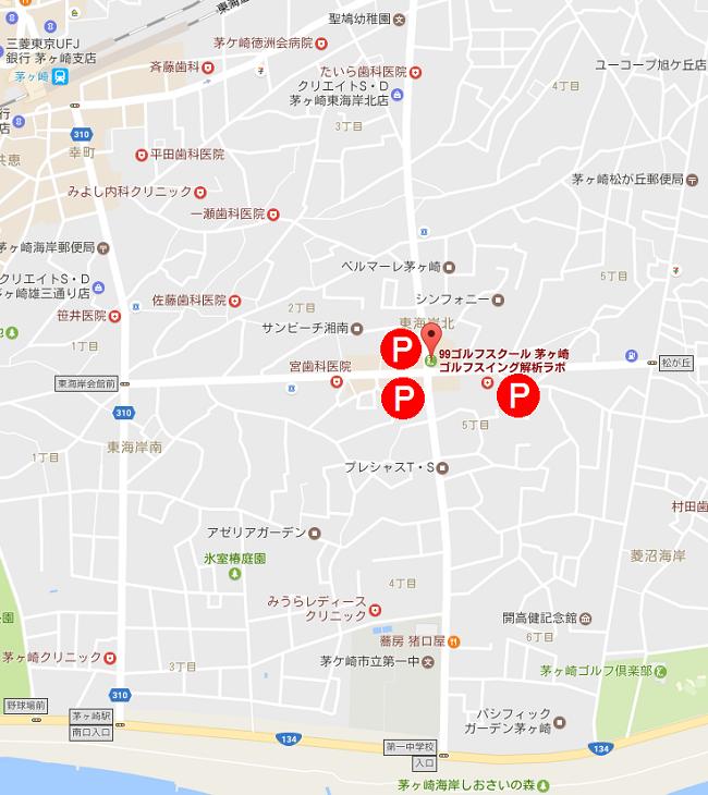 茅ヶ崎スタジオ近隣コインパーキング