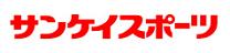 サンケイスポーツ SANKEI SPORTS